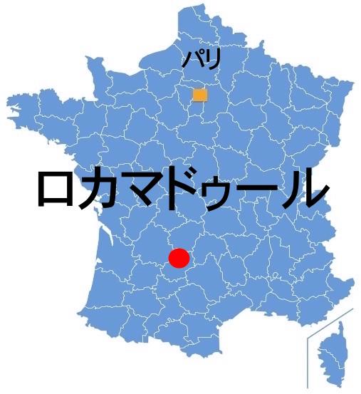 Paris_Rocamadour.jpg