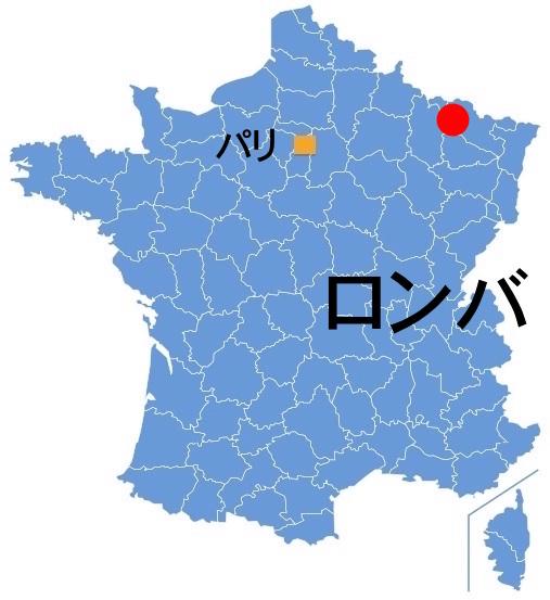 Paris_Rombas.jpg