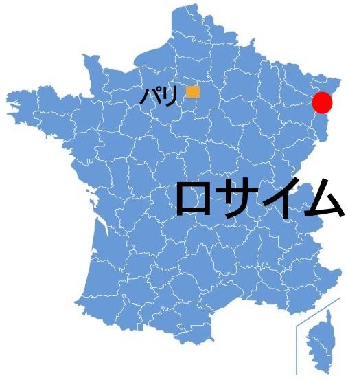 Paris_Rosheim.jpg