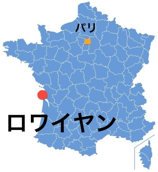 Paris_Royan.jpg