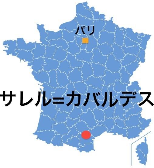 Paris_Salleles01.jpg