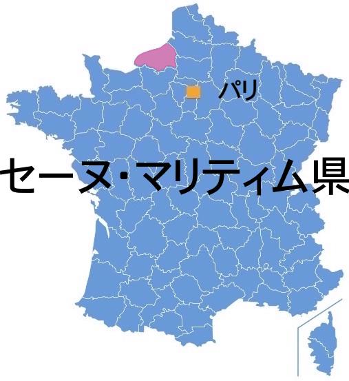 Paris_SeineMaritime.jpg
