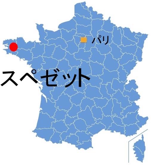 Paris_SpezetNew.jpg
