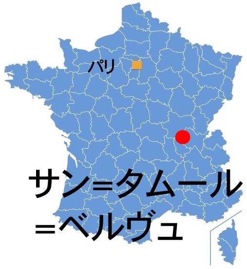 Paris_StAmourB.jpg