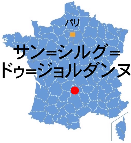 Paris_StCirgueJ.jpg