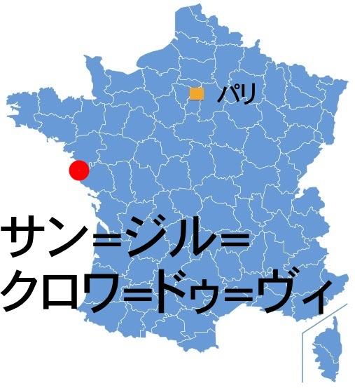 Paris_StGillesCDV.jpg