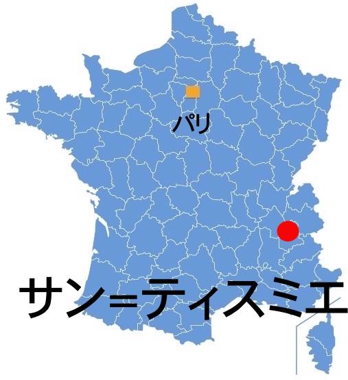 Paris_StIsmier.jpg
