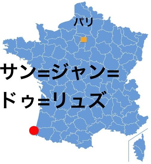 Paris_StJeanLuz.jpg
