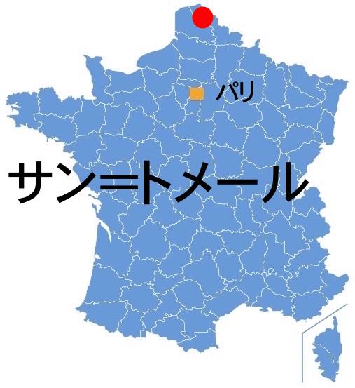 Paris_StOmer.jpg