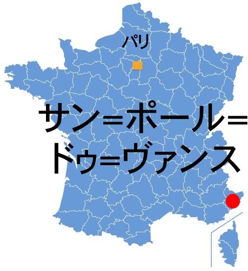 Paris_StPaulDV.jpg