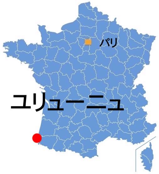 Paris_Urrugne.jpg