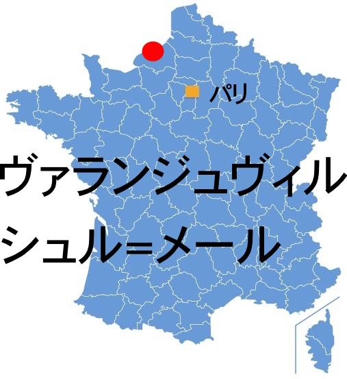 Paris_VarengevillSM.jpg