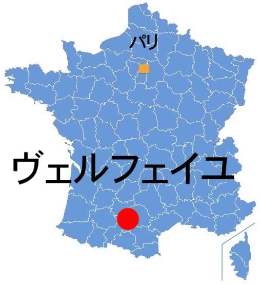 Paris_Verfeil.jpg