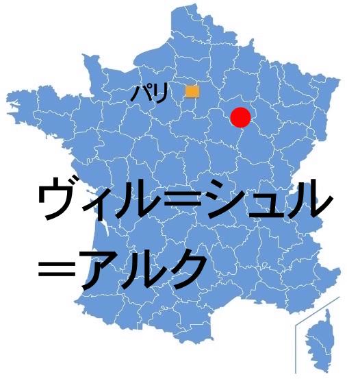 Paris_VilleSA.jpg