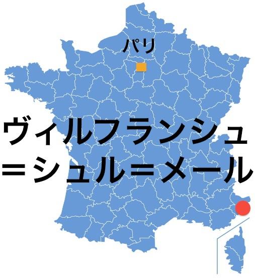 Paris_Villefranche.jpg