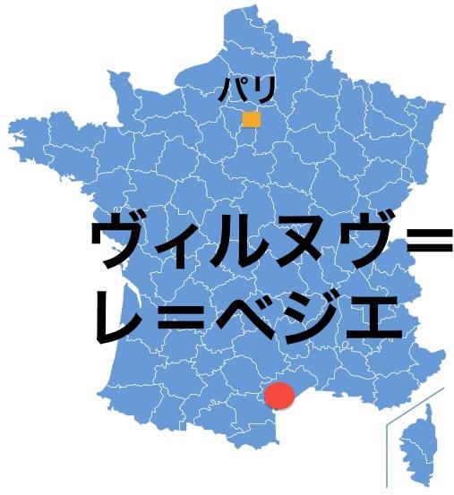 Paris_VilleneuvelesB.jpg