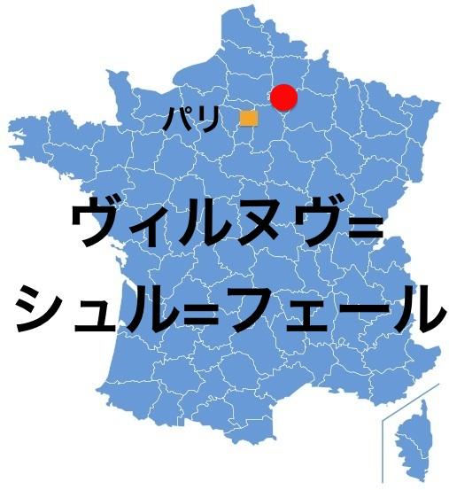 Paris_VilleneuvsurF.jpg
