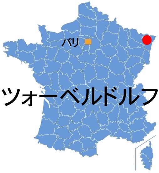 Paris_Zœbersdorf.jpg