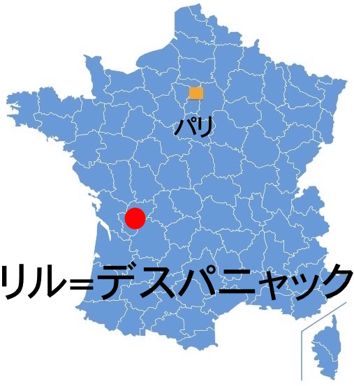 Paris_lIsleDEspagnac.jpg