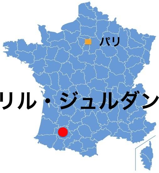Paris_lisleJourdan.jpg