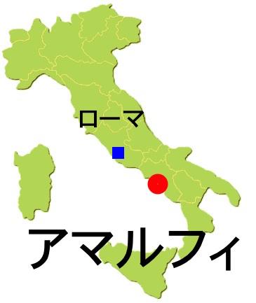 Rome_Amalfie.jpg