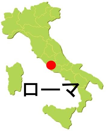 Rome_Rome01.jpg