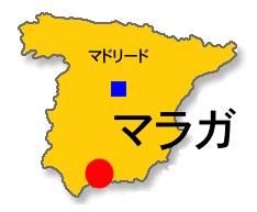 Spain_Malaga.jpg