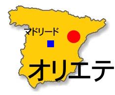 Spain_Oliete.jpg