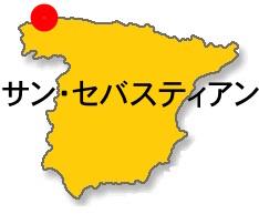 Spain_StSebastian.jpg