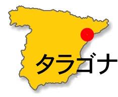 Spain_Taragona.jpg